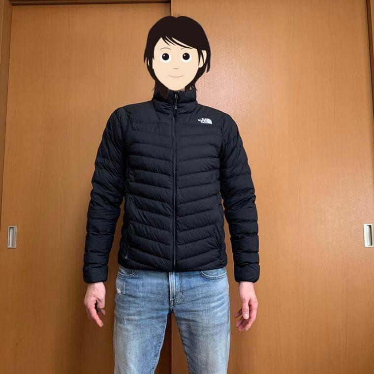 サンダージャケット 着用 正面2