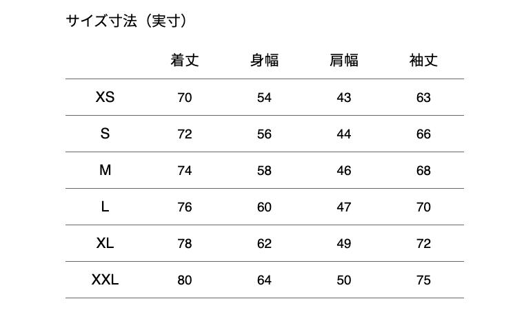 マウンテンジャケットのサイズチャート